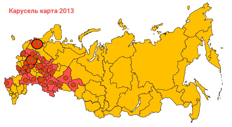 Карусель карта 2013