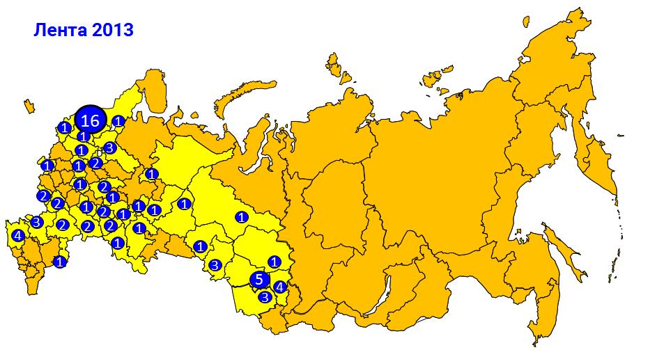 Лента карта 2013