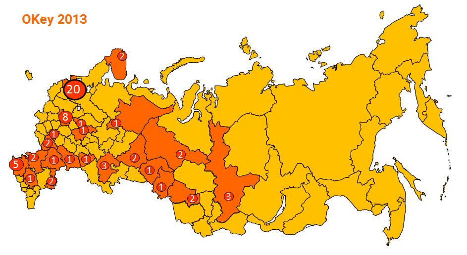 Окей карта 2013