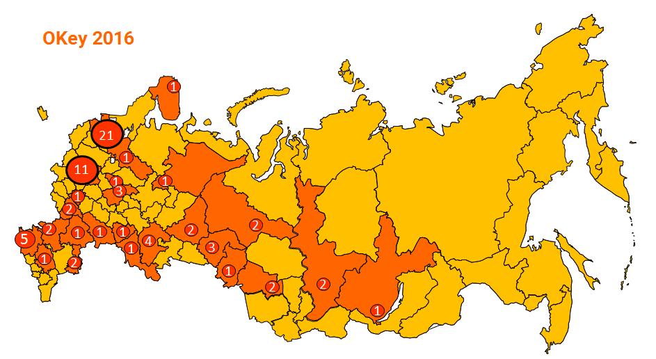 Окей карта 2016