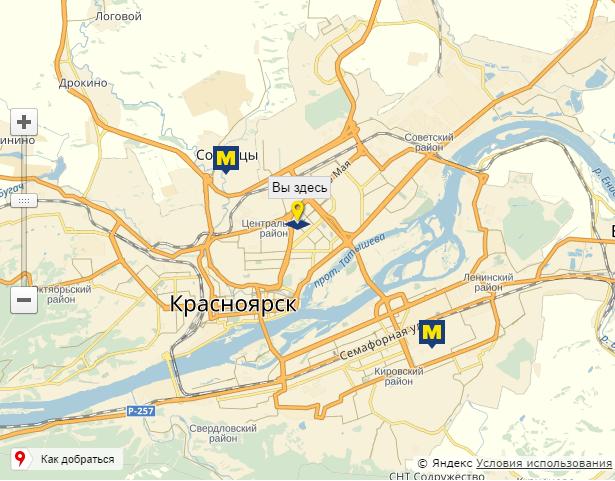 Metro карта Красноярск 2016