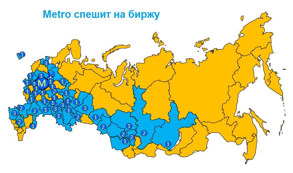 Metro карта 2013